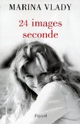24 images seconde
