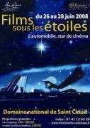 Les Films sous les étoiles 2008