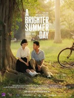 A Brighter Summer Day - Affiche