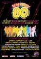 RFM Party 80