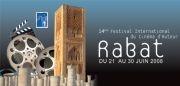 Festival international du cinéma d'auteur de Rabat 2008