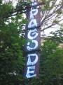 Projections débats à la Pagode