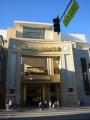 Théâtre Dolby