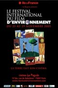 Festival international du film d&#039;environnement