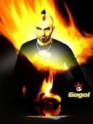 Gogol Premier
