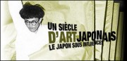 UN SIECLE DART JAPONAIS