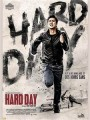 Hard Day
