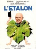 L&#039;Etalon